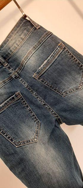 Short jeans used bandes côtés par Elle est du Sud